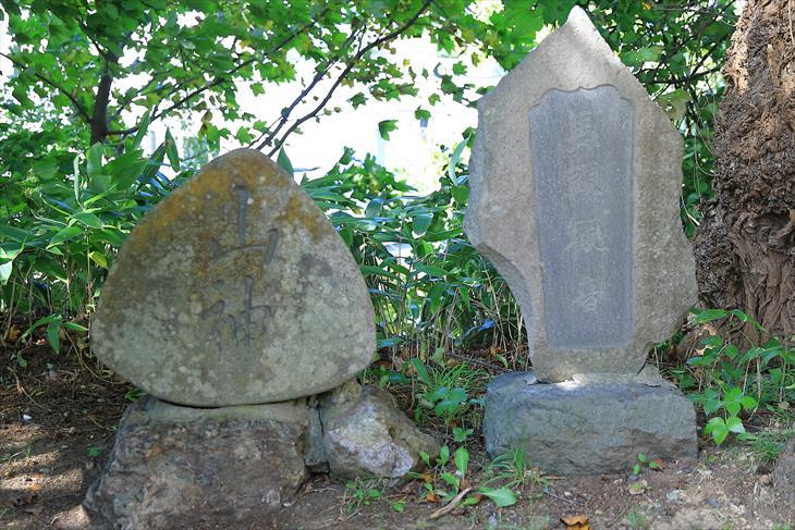 赤岩稲荷神社 石碑