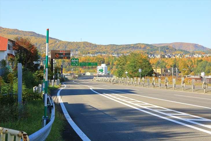 小樽行高速バス バス停「新光」
