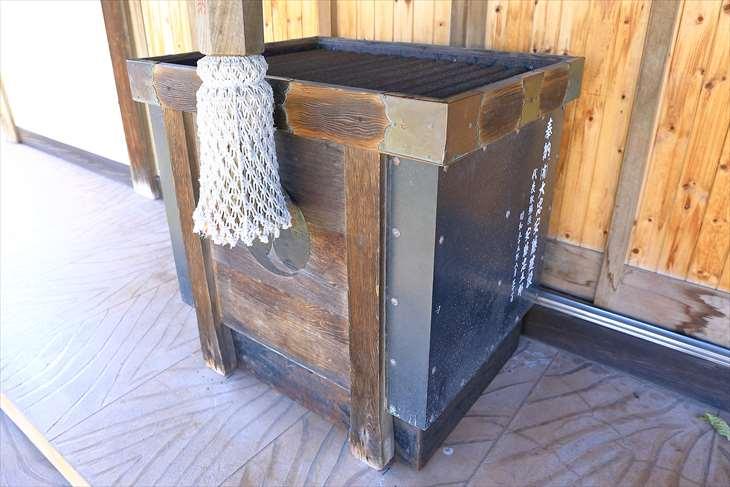 朝里神社の賽銭箱