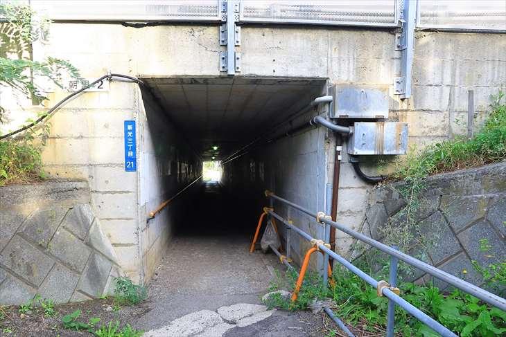 新光バス停の地下道