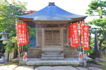 福廣稲荷神社