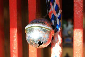 花園稲穂神社