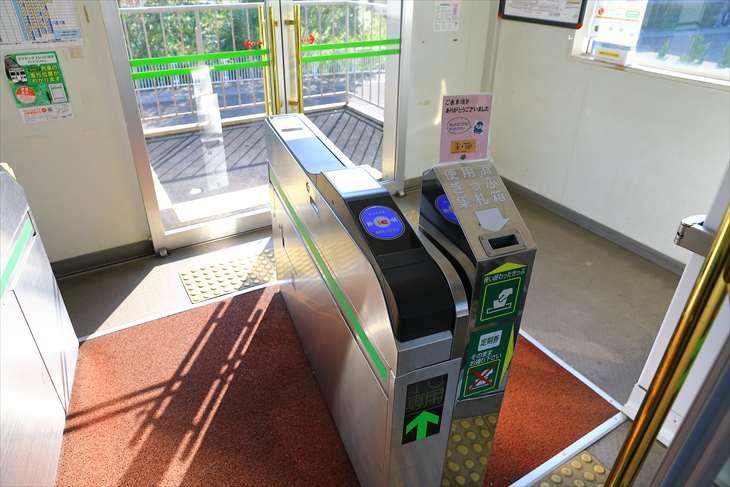 ほしみ駅の自動改札機