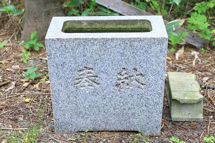 星野稲荷神社の手水鉢
