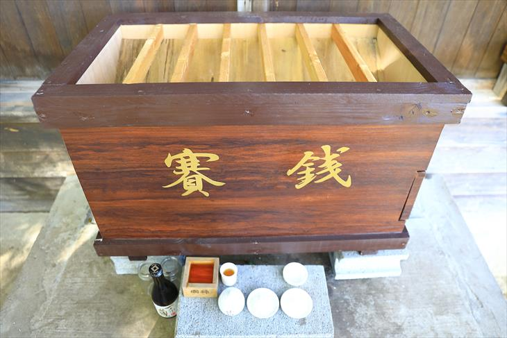 金吾龍神社 賽銭箱