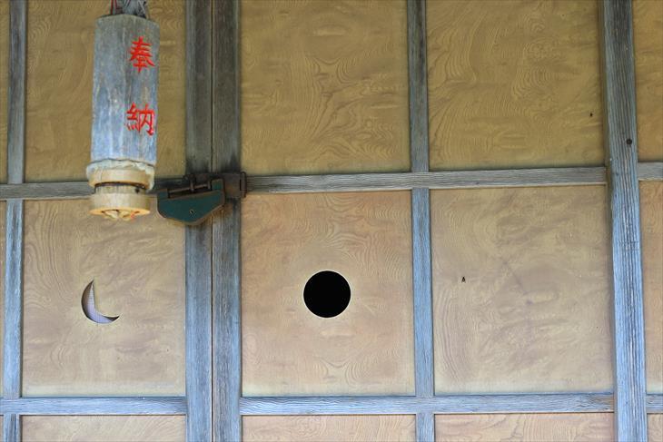 忍路神社 拝殿の賽銭口