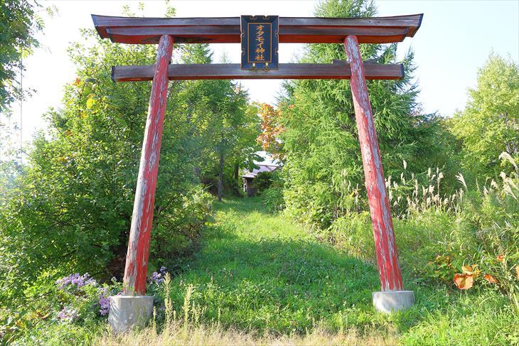 オタモイ神社
