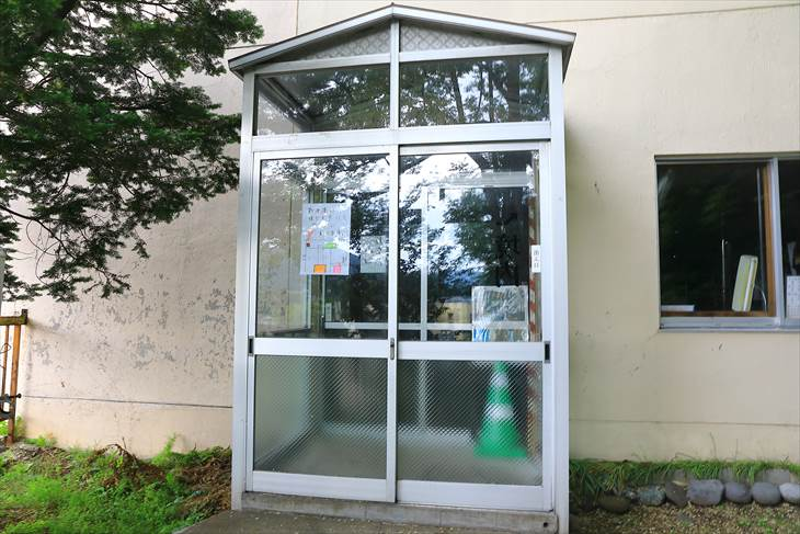 小樽水天宮の社務所