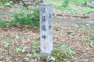小樽天狗山 石碑