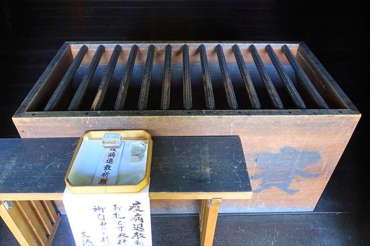 小樽天満宮の賽銭箱