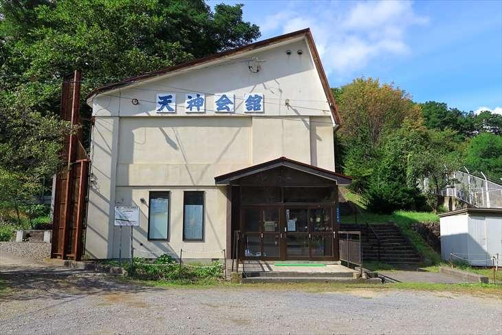 小樽 天満宮横の天神会館