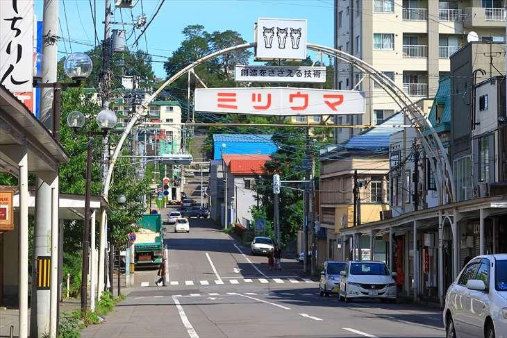 小樽 公園通り