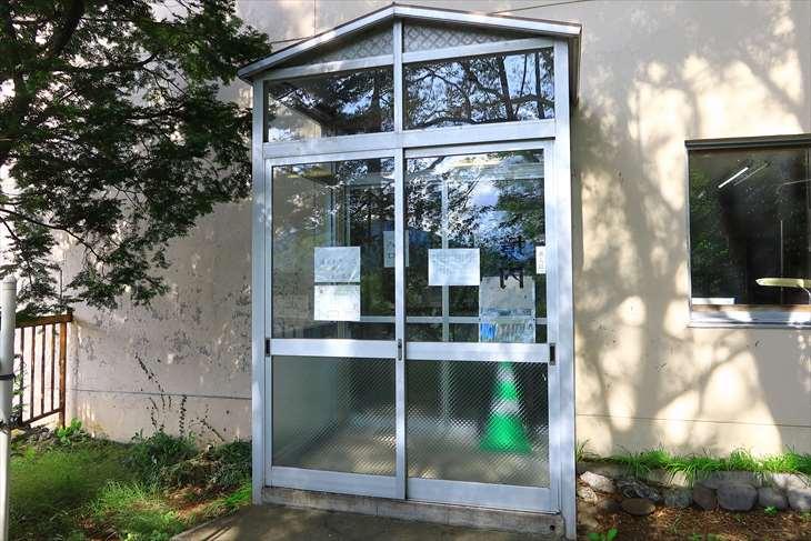 小樽 水天宮の社務所