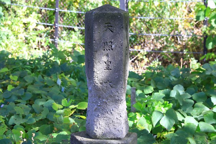 蘭島神社の地神碑