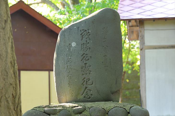 三社神社の石碑