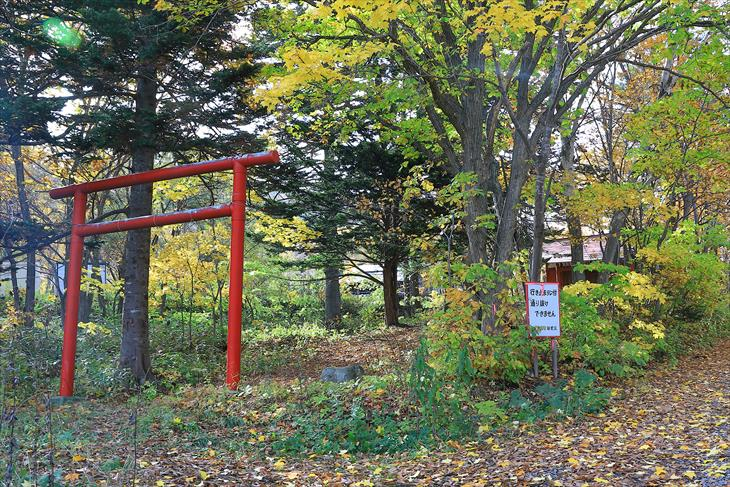 豊倉神明神社
