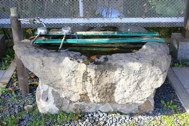 潮見ケ岡神社 手水鉢