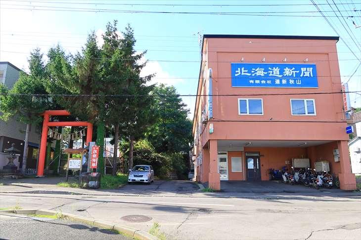 北海道新聞と潮見ケ岡神社