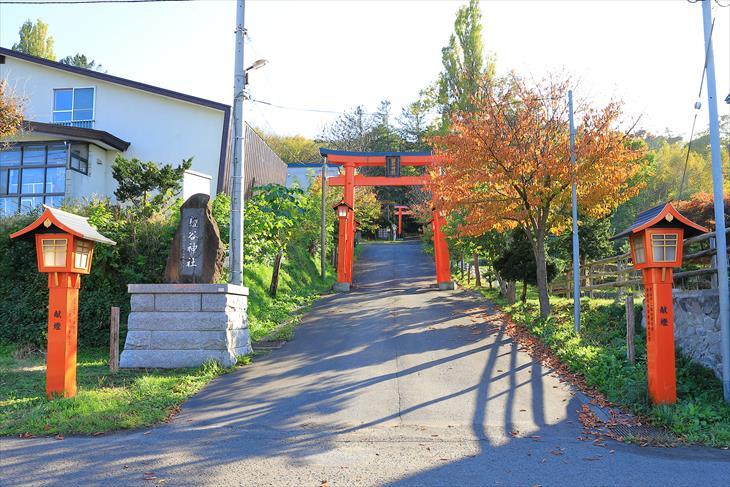 塩谷神社の入口