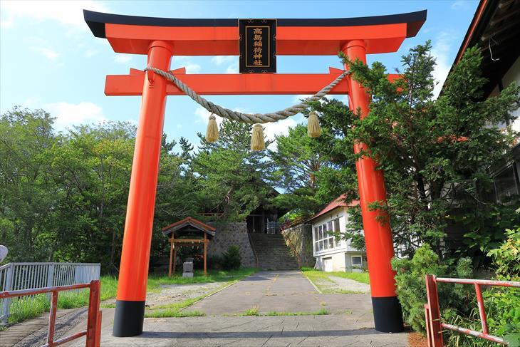 高島稲荷神社