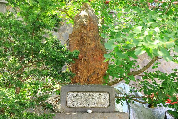 高島稲荷神社 石碑