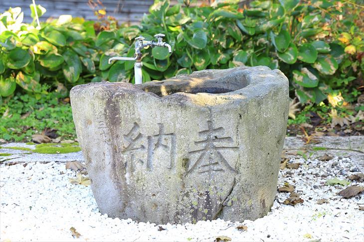 小樽天満宮 手水鉢