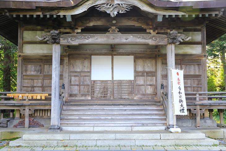 小樽天満宮 社殿