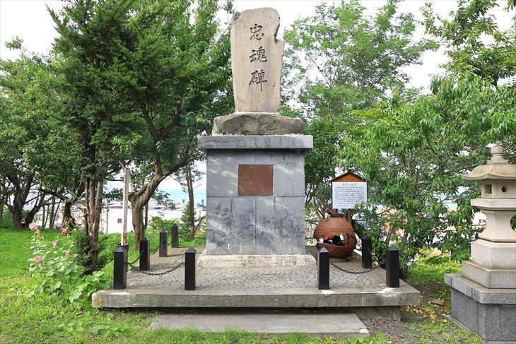 豊足神社の忠魂碑